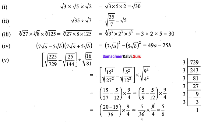 Maths Class 9 Exercise 2.6 Solutions Chapter 2 Real Numbers Samacheer Kalvi