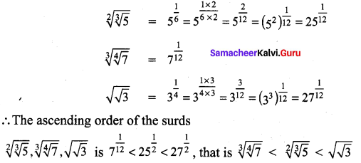 Class 9 Maths Ex 2.6 Solution Chapter 2 Real Numbers Samacheer Kalvi