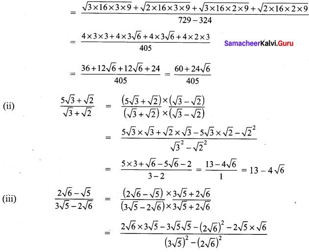 Samacheer Kalvi 9th Maths Chapter 2 Real Numbers Ex 2.7 6