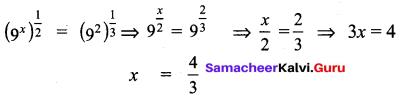Samacheer Kalvi 9th Maths Chapter 2 Real Numbers Ex 2.9 7