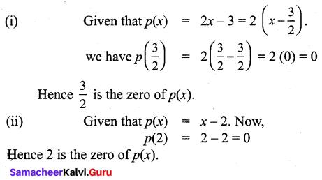 Samacheer Kalvi 9th Maths Chapter 3 Algebra Additional Questions 51