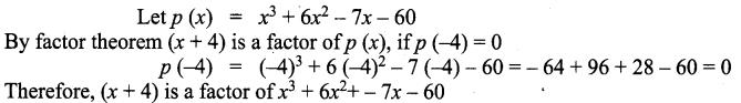 Samacheer Kalvi 9th Maths Chapter 3 Algebra Additional Questions 54