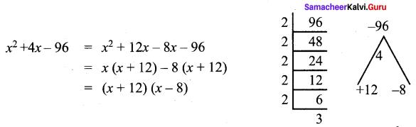 Samacheer Kalvi 9th Maths Chapter 3 Algebra Additional Questions 72
