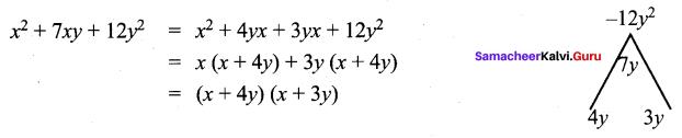 Samacheer Kalvi 9th Maths Chapter 3 Algebra Additional Questions 73