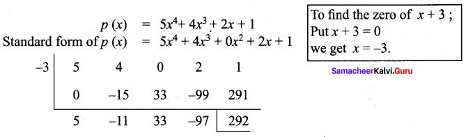 Samacheer Kalvi 9th Maths Chapter 3 Algebra Additional Questions 77