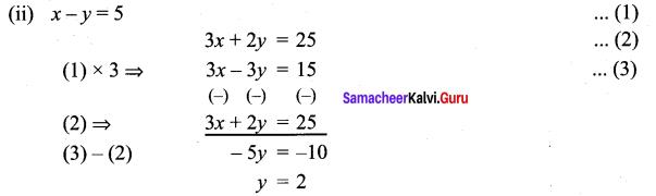 Samacheer Kalvi 9th Maths Chapter 3 Algebra Ex 3.12 2