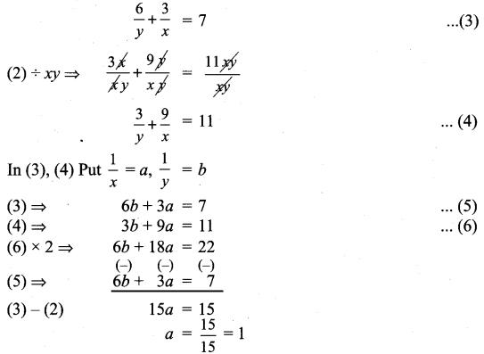 Samacheer Kalvi 9th Maths Chapter 3 Algebra Ex 3.12 5