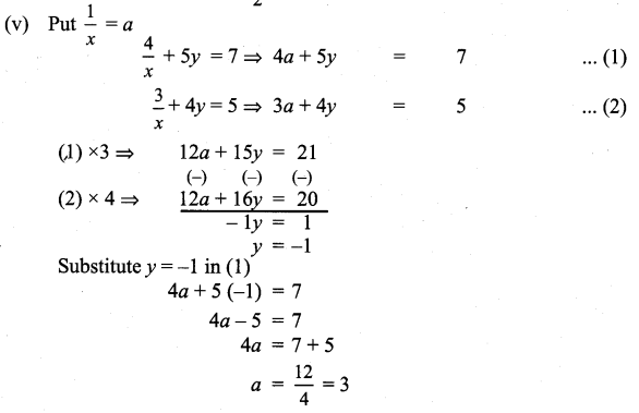 Samacheer Kalvi 9th Maths Chapter 3 Algebra Ex 3.12 6