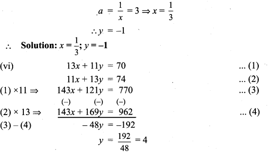 Samacheer Kalvi 9th Maths Chapter 3 Algebra Ex 3.12 7