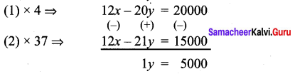 Samacheer Kalvi 9th Maths Chapter 3 Algebra Ex 3.12 8