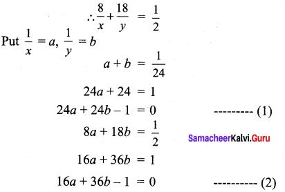 Samacheer Kalvi 9th Maths Chapter 3 Algebra Ex 3.13 4