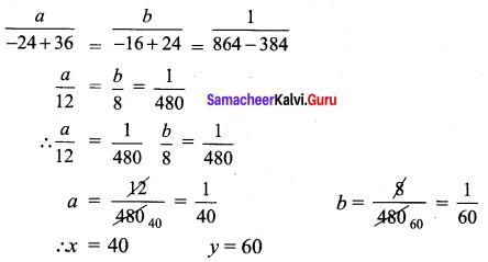 Samacheer Kalvi 9th Maths Chapter 3 Algebra Ex 3.13 5