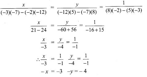 Samacheer Kalvi 9th Maths Chapter 3 Algebra Ex 3.13 6