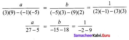 Samacheer Kalvi 9th Maths Chapter 3 Algebra Ex 3.13 8