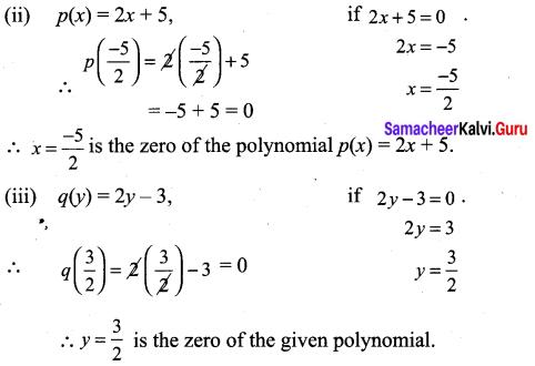 9th Maths Algebra Exercise 3.2 Chapter 3 Samacheer Kalvi