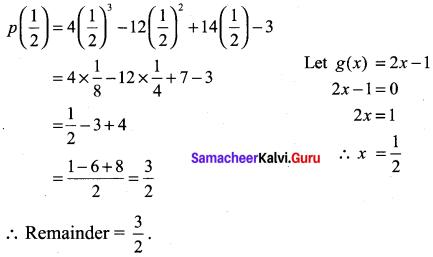 9th Maths Algebra Exercise 3.3 Samacheer Kalvi Chapter 3