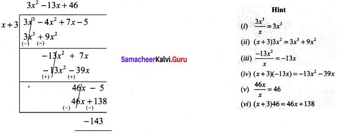 9th Maths Exercise 3.3 Samacheer Kalvi Solutions Chapter 3 Algebra