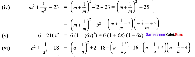 9th Class Math Exercise 3.5 Solution Chapter 3 Algebra Samacheer Kalvi