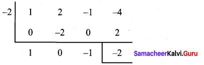 Samacheerkalvi.Guru 9th Maths Solutions Chapter 3 Algebra Ex 3.7