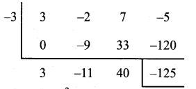 9th Maths Algebra Solutions Chapter 3 Ex 3.7 Samacheer Kalvi