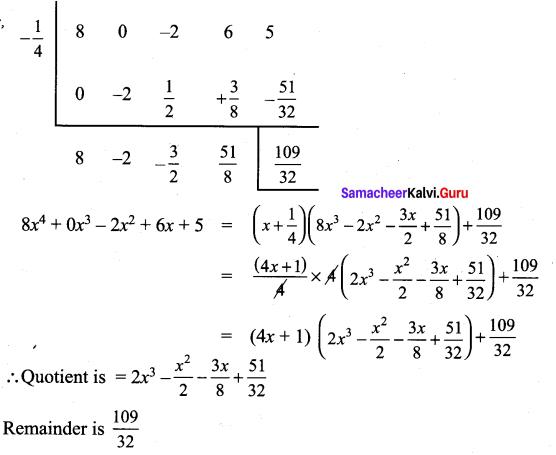 Samacheer Kalvi 9th Maths Solutions Chapter 3 Algebra Ex 3.7