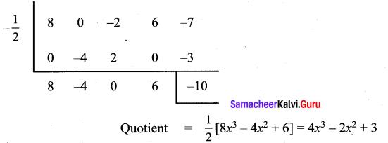 Samacheer Kalvi Guru 9th Tamil Solutions Chapter 3 Algebra Ex 3.7