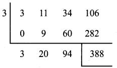 Samacheer Kalvi 9th Maths Book Solutions Chapter 3 Algebra Ex 3.7