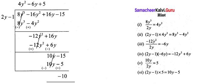 9th Maths Exercise 3.7 Solutions Chapter 3 Algebra Samacheer Kalvi