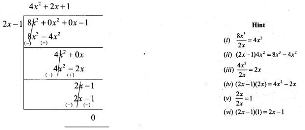 Exercise 3.7 Class 9 Maths Solutions Chapter 3 Algebra Samacheer Kalvi
