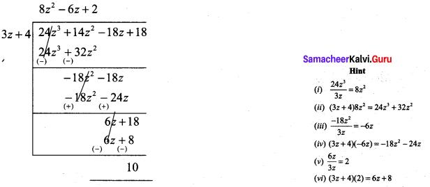 9th Standard Maths Exercise 3.7 Solutions Chapter 3 Algebra Samacheer Kalvi