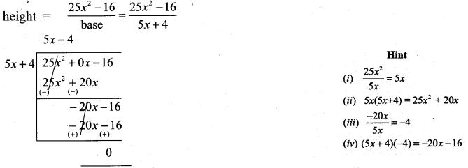 Samacheer Kalvi 9th Maths Chapter 3 Algebra Ex 3.7
