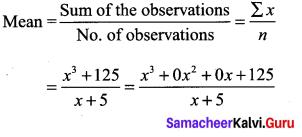 Samacheer Kalvi 9th Maths Book Answers Chapter 3 Algebra Ex 3.7