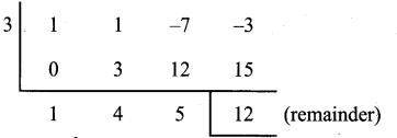 Kalvi Guru 9th Maths Solutions Chapter 3 Algebra Ex 3.7