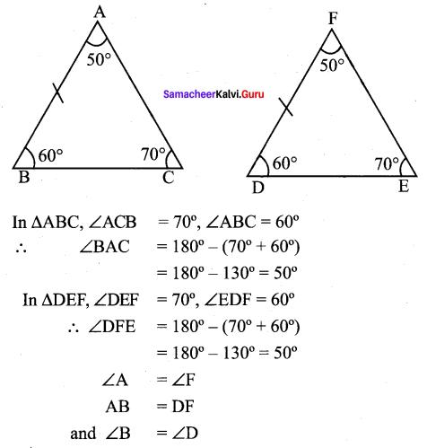 Samacheer Kalvi 9th Maths Chapter 4 Geometry Ex 4.1 60