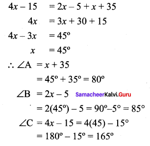 Samacheer Kalvi 9th Maths Chapter 4 Geometry Ex 4.1 61