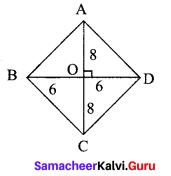 Samacheer Kalvi 9th Maths Chapter 4 Geometry Ex 4.2 5