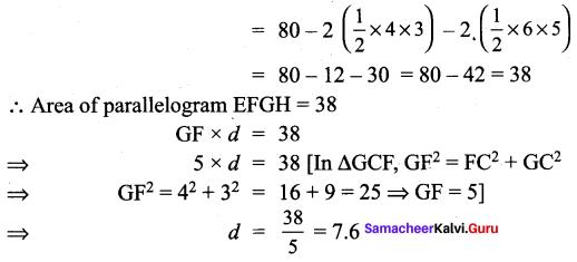 Samacheer Kalvi 9th Maths Chapter 4 Geometry Ex 4.2 52
