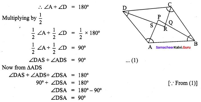 Samacheer Kalvi 9th Maths Chapter 4 Geometry Ex 4.2 7