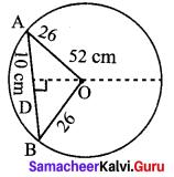 Samacheer Kalvi 9th Maths Chapter 4 Geometry Ex 4.3 1
