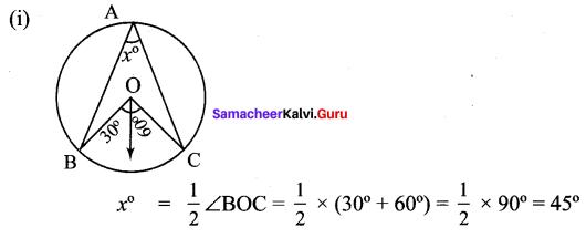 Samacheer Kalvi 9th Maths Chapter 4 Geometry Ex 4.3 11