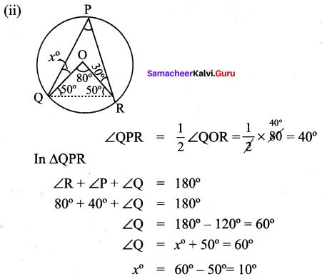 Samacheer Kalvi 9th Maths Chapter 4 Geometry Ex 4.3 12