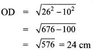 Samacheer Kalvi 9th Maths Chapter 4 Geometry Ex 4.3 2