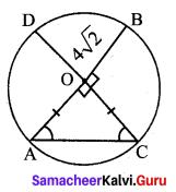 Samacheer Kalvi 9th Maths Chapter 4 Geometry Ex 4.3 3