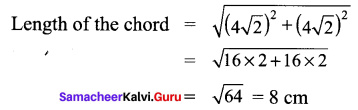 Samacheer Kalvi 9th Maths Chapter 4 Geometry Ex 4.3 4