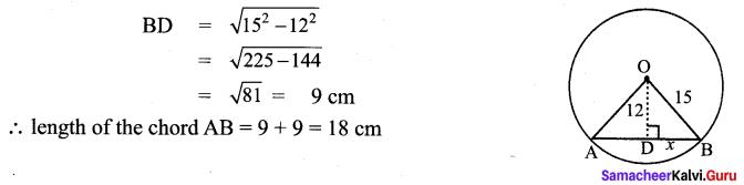 Samacheer Kalvi 9th Maths Chapter 4 Geometry Ex 4.3 5
