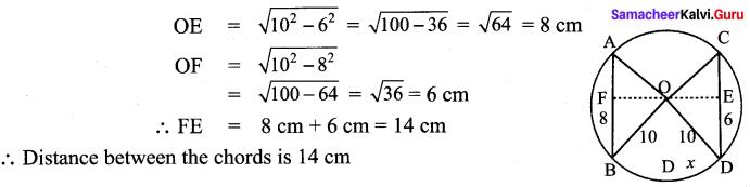 Samacheer Kalvi 9th Maths Chapter 4 Geometry Ex 4.3 7