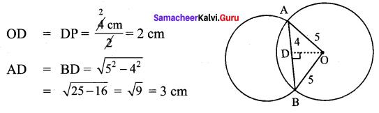 Samacheer Kalvi 9th Maths Chapter 4 Geometry Ex 4.3 9
