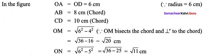 Samacheer Kalvi 9th Maths Chapter 4 Geometry Ex 4.4 16