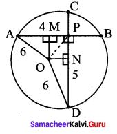 Samacheer Kalvi 9th Maths Chapter 4 Geometry Ex 4.4 17