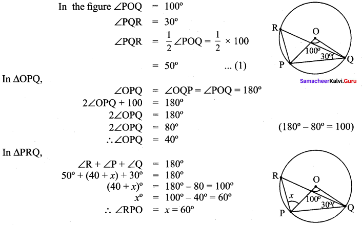 Samacheer Kalvi 9th Maths Chapter 4 Geometry Ex 4.4 19